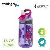 【美國CONTIGO】Freestyle兒童吸管瓶470cc-紫蜻蜓