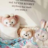 抱枕被 抱枕被子個性兩用長耳兔子報枕多功能可愛純棉女生 全網最低價