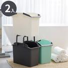 洗衣籃 收納籃 髒衣籃 分類籃【G0023-A】順手分類髒衣籃35L2入 收納專科