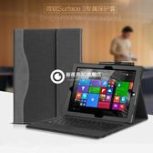 微軟Surface3保護套  10.8英寸平板內膽包