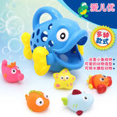 熱賣兒童浴室玩具吞吞魚沖涼戲水洗澡軟膠噴水魚遊水魚嬰兒玩具 洗澡玩具