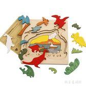 兒童玩具多層拼圖早教益智木質拼板tz6337【歐爸生活館】
