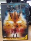 挖寶二手片-B04-002-正版DVD*動畫【生化戰士1 電腦動畫電影(LEGO)】-國/英語發音-