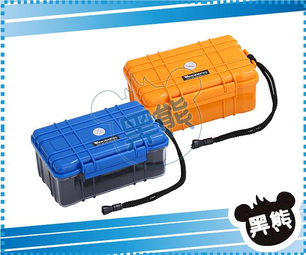 黑熊館 WONDERFUL 萬得福 PC-1807 氣密箱 小型箱