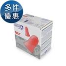 【醫碩科技】HOWARD LEIGHT MAX-1*200 鐘型柔軟舒適高效能無線耳塞 200副 送耳塞盒一個 3盒優惠中 免運