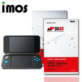 iMOS 任天堂 NINTENDO 2DS LL 3SAS 疏油疏水 雙螢幕保護貼