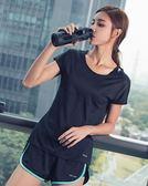 速干t恤女寬鬆夏健身服性感網紗罩衫跑步瑜伽上衣顯瘦運動短袖女 易貨居