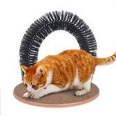 貓抓板磨爪器貓咪玩具魔抓磨抓板撓蹭癢器英短寵物用品小貓蹭毛器【新店開張85折促銷】