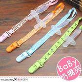 嬰幼兒用品矽膠磨牙棒+奶嘴鏈夾 2件組
