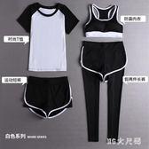 中大尺碼運動套裝女夏專業跑步健身服速干晨跑瑜伽服 EY4527 『M&G大尺碼』