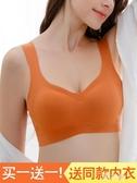 孕婦內衣女文胸懷孕期專用孕中期胸罩純棉聚攏防下垂舒適背心薄款LR4168【野之旅】