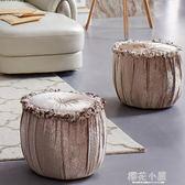 歐式布藝圓凳 客廳矮凳換鞋凳南瓜凳 茶幾凳沙發凳子QM『櫻花小屋』