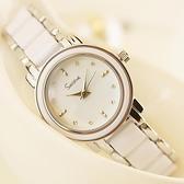 女士陶瓷手錶女白色韓版潮流石英表時尚休閒學生手錬款表防水