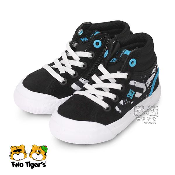 美國 DC TODDLER'S 黑色 圖騰 側拉鍊 高筒 滑板鞋 小童鞋 NO.R3831