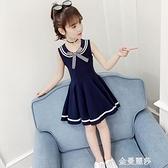 女童洋裝春夏裝新款韓版網紅裝洋氣學院風女孩公主裙子 極簡雜貨