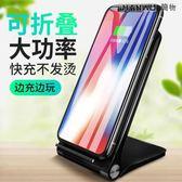 iphoneX蘋果8無線充電器iphone8plus