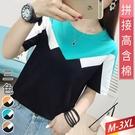 高含棉上衣拼接撞色圓領(3色) M~3XL【815320W】【現+預】-流行前線-