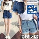 EASON SHOP(GW2509)韓版...