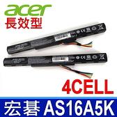 宏碁 ACRE AS16A5K 原廠規格 電池 Aspire E5-774 E5-774G F5-573 F5-573G F5-573T F5-771G F5-522 K50-20 TMP249 TMP259
