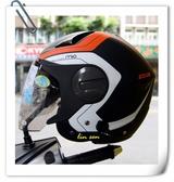 ZEUS瑞獅安全帽,ZS-612A,AD4/消光黑橘