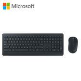 Microsoft 微軟 無線鍵盤滑鼠組900【加贈手機指環】