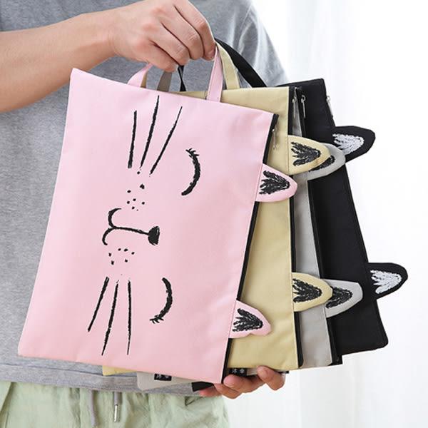 【BlueCat】漫畫風格尖耳貓拉鍊帆布A4文件袋