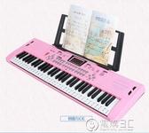 多功能電子琴初學者成年兒童入門幼師玩具61鍵專業便攜式琴主圖款式 雙十二全館免運