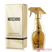 MOSCHINO Gold Fresh Couture 亮金金女性淡香精小香水(5ml) EDP-國際航空版【美麗購】