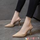 穆勒鞋2021春季新款高跟細跟尖頭包頭女拖鞋外穿女涼拖包頭拖半拖穆勒鞋 愛丫 新品