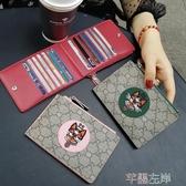 新品女錢夾新款卡包女多卡位簡約信用卡片包超薄零錢包小可愛大容量卡夾 芊墨左岸