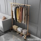 掛衣架落地臥室簡易單桿式多功能可升降移動晾衣架網紅輕奢衣帽架