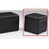 小不點置物百寶箱(小)(黑色)(20CS3/137-4)/H&D東稻家居