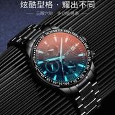 新款概念手錶男士全自動機械表潮流運動高中學生石英電子初中男表