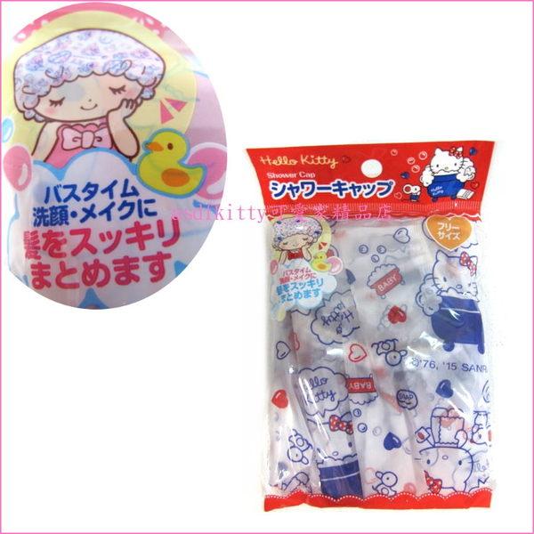 asdfkitty可愛家☆KITTY藍浴缸浴帽-日本正版商品
