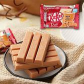 泰國 kitkat 巧克力威化條(泰式奶茶風味)35g【AN SHOP】