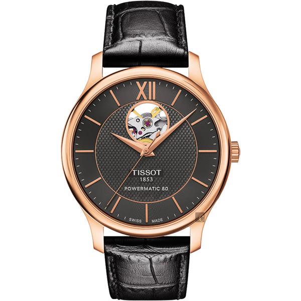 TISSOT 天梭 Tradition 80小時動力鏤空機械手錶-灰x玫瑰金框/40mm T0639073606800