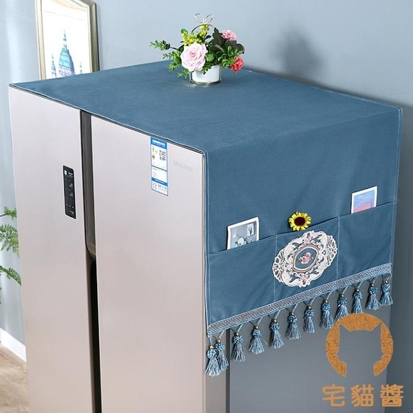 單頂防灰塵冰箱防塵罩蓋巾遮蓋簾套罩雙開門蓋布【宅貓醬】