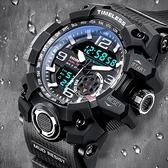 電子手錶男學生錶多功能青少年運動兒童錶女機械潮流簡約智慧防水 【優樂美】