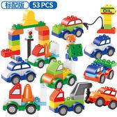 兼容城市警察積木玩具益智拼裝汽車2女孩男孩子3-6周歲  樂活生活館