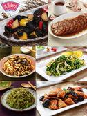 素食套餐(含運)雪菜百頁+紅燒烤麩+如意素什錦+酸菜蠶豆+冰糖蓮藕+九重炒川耳
