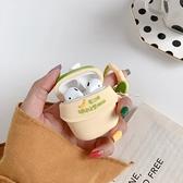 ins草莓香蕉牛奶AirPods保護套AirPro2蘋果耳機殼硅膠防摔盒創意 - 風尚3C