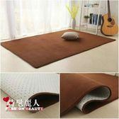 地毯/地墊 珊瑚絨加厚地毯客廳茶幾地毯臥室滿鋪地毯床邊地墊 全店88折特惠