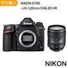Nikon D780 + 24-120mm VR*(平行輸入)