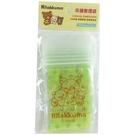 小禮堂 懶懶熊 直式方形透明夾鏈袋組 塑膠分裝袋 糖果袋 飾品袋 銅板小物 (S 25入 綠) 4712977-46550