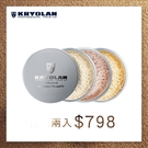 KRYOLAN歌劇魅影 輕柔透明蜜粉20g-周慶組