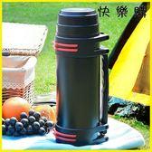 保溫壺  保溫杯大容量男保溫壺不銹鋼保溫瓶