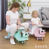 兒童扭扭車 萬向輪1-3歲女孩寶寶男搖擺滑行滑滑妞妞溜溜車LB21559 『愛尚生活館』