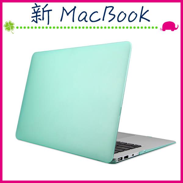 Apple MacBook 新Pro 2016版 13寸 15吋 水晶保護殼 亮面筆電殼 硬式電腦殼 彩殼保護套 筆電外殼