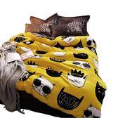 床上用品四件套 南極人網紅珊瑚絨四件套雙面法蘭絨床單被套男女宿舍床上三4件套