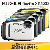 Fujifilm FinePix XP130 防水相機 公司貨 防寒/防水/防震/防塵 高雄 晶豪泰3C 專業攝影